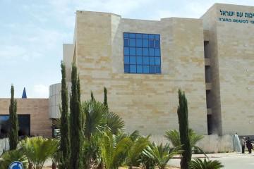 בית הליכות עם ישראל